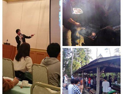 【MISAグローバルビジネス委員会「芋煮ケーション」に参加】