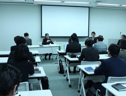 2019.1.31「Diversity at Work in Miyagi」参加