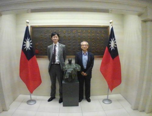 代表・高橋が台北駐日経済文化代表処経済部を表敬訪問しました