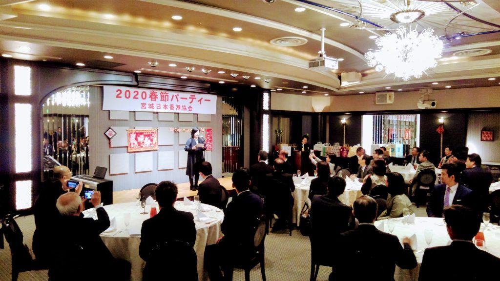 パーティも盛会となり、非常に嬉しい限りでした。宮城県副知事、仙台市からは遠藤経済局長が来賓としてご参加くださり、本当にお忙しい中、多くの香港関係者も地元自治体皆様の苦難の中の温かいご配慮に、喜ぶ声も多く聞かれました。