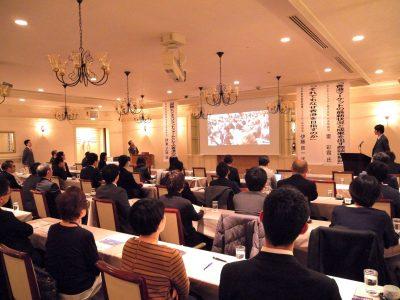 セミナーには70名余のみなさまにご参加頂きました。HKTDC伊東東京所長、Jetro伊藤仙台所長両氏と中華系マレーシア人で香港を拠点にビジネスをされている雷氏による非常に興味深い香港ビジネスのお話でした。