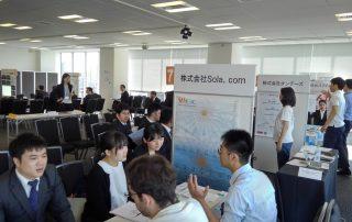 株式会社Sola.comではエンジニアリング分野を中心に幅広く人材を募集しております。