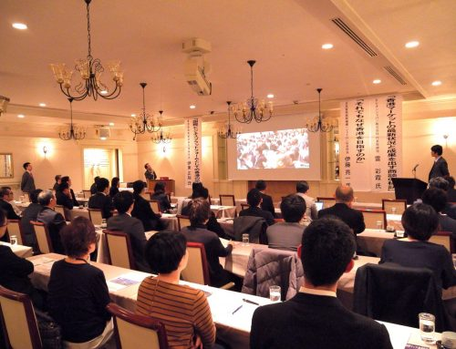 当社が事務局を務める宮城香港協会セミナーを開催致しました