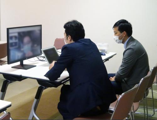 香港貿易発展局主催のオンライン商談会に参加いたしました。