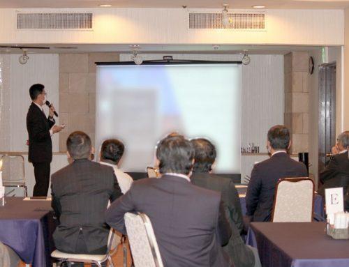 危機管理学会・宮城県支部 10月次勉強会に参加してまいりました。