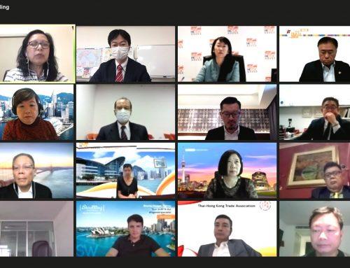 第21回香港フォーラムに参加してまいりました。