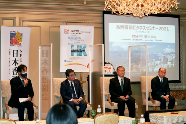 「香港春節ビジネスセミナー2021」当日の様子。