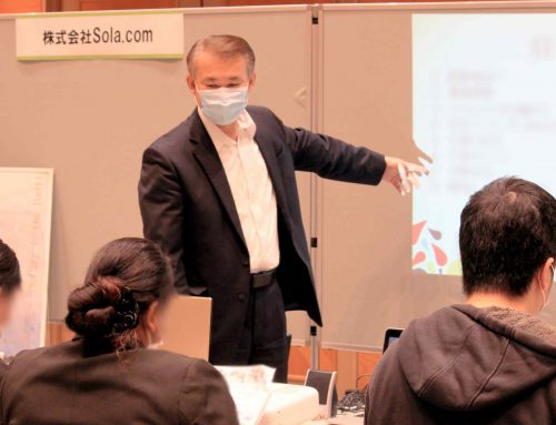Work in MIYAGI 合同企業説明会に参加してまいりました。