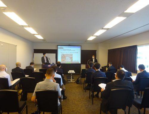 8/31 香港ビジネスセミナーを開催しました